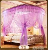 新款u型伸縮蚊帳1.8m床雙人家用加密加厚1.5m床紋帳三開門公主風igo 依凡卡時尚