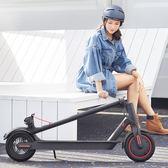 平衡車 小米米家電動滑板車Pro學生便攜折疊代步車迷你電動平衡車體感車 mks雙11