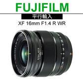 FUJIFILM XF 16mm F1.4 R WR*(平輸)