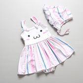 韓國韓范ins寶寶泳衣 女童連體裙式小兔泳衣 嬰幼兒公主溫泉泳裝