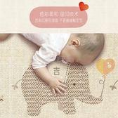 兒童爬行墊 嬰兒童寶寶加厚客廳家用環保墊防摔墊爬爬墊泡沫地墊游戲毯 俏女孩
