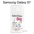Hello Kitty 彩鑽透明軟殼 [寶貝] Samsung G930FD Galaxy S7【三麗鷗正版授權】