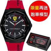 限量送跑車 Scuderia Ferrari 法拉利 奔馳再勝禮盒組套錶-42mm FA0870030