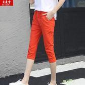(萬聖節狂歡)棉麻七分褲女夏季薄款休閒馬褲大尺碼7分小腳亞麻褲寬鬆哈倫褲