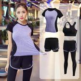 健身服女 瑜伽服晨跑運動套裝女 跑步服顯瘦速干衣四件套