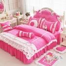 標準雙人床罩 公主風床罩 菲兒 桃紅 蛋糕床裙床罩 結婚床罩 床裙組 荷葉邊床罩 佛你企業