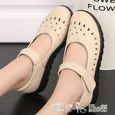 媽媽涼鞋鏤空女平跟軟底奶奶洞洞鞋大碼中老年女鞋媽媽鞋女夏皮鞋 潔思米