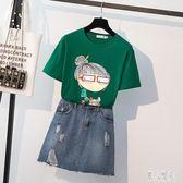 短袖T恤 牛仔半身裙套裝 夏裝遮肚休閒新款胖妹妹寬鬆兩件套洋裝 XN1956『麗人雅苑』
