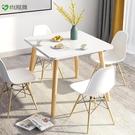 北歐餐桌小戶型現代簡約小桌子實木腿飯桌圓桌客廳家用餐桌椅組合 「中秋節特惠」
