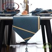 桌旗 現代簡約北歐式ins床旗床尾巾茶幾餐桌裝飾布長條輕奢華桌布-凡屋