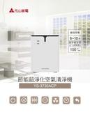 【艾來家電】【分期0利率+免運】元山 節能超進化 空氣清淨機 YS-3730ACP