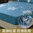 磨毛純棉床笠單件加厚款防滑固定床單全棉床罩冬季天床墊床套防塵 雙十二購物節