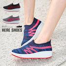 [Here Shoes]側邊簡約造型百搭跟高4cm編織懶人鞋休閒鞋-ANH27