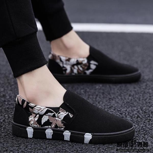 夏季 帆布鞋 男 韓版 潮流 百搭 透氣 一腳蹬 懶人鞋 休閒 布鞋男