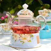 玻璃茶具套裝創意骨瓷花茶壺茶杯耐熱泡茶過濾功夫茶具陶瓷茶爐 igo智聯