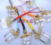 『晶鑽水晶』天然白水晶吊飾~禮物造型~送禮佳選!純手工~台製!超人氣商品