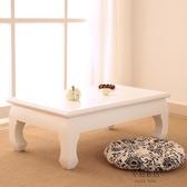 和室桌榻榻米茶几飄窗桌 白色陽台小桌子 地台窗台桌實木炕桌xw