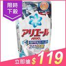 日本P&G ARIEL 24小時高效抗菌防臭濃縮洗衣精320g(補充包)【小三美日】$139