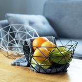 水果盆果盤創意現代客廳歐式簡約鐵藝水果籃大號家用零食收納籃子