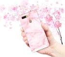 [AX5s 軟殼] OPPO A7 cph1920 手機殼 外殼 粉紅大理石