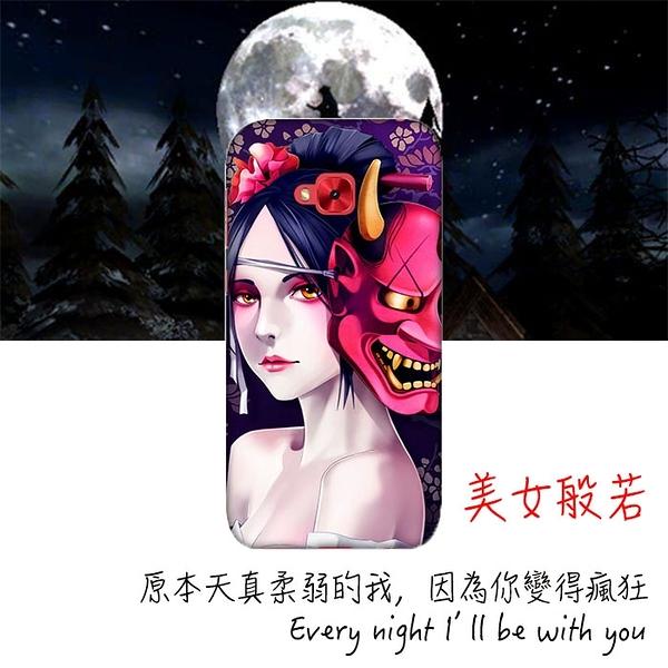 [ZD552KL 軟殼] 華碩 ASUS ZenFone 4 Selfie Pro Z01MDA 手機殼 外殼 保護套 美女般若惡鬼