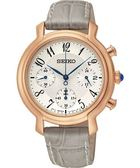 【分期0利率】SEIKO 精工錶 三眼計時秒錶 玫瑰金 皮帶錶款 全新原廠公司貨 SRW872P1