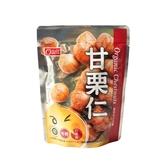 【康健生機】有機甘栗20包組 (150g/包)