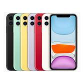 (預購)APPLE iPhone 11 64G 智慧型手機