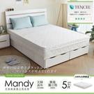 軟硬適中設計蜂巢式獨立筒床墊。