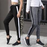 【YPRA】運動長褲 哈倫健身褲女 速干透氣運動褲系帶 跑步瑜伽褲拼色一件