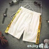 夏季運動速干休閒白色男沙灘褲度假織帶五分短褲海邊溫泉男潮  enjoy精品