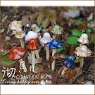 超逼真陶瓷蘑菇18公分一對