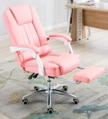 (快速)電腦椅 電腦椅主播椅子舒適直播椅家用遊戲椅簡約電競轉椅升降老闆辦公椅