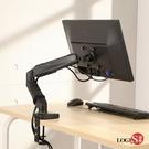 LOGIS邏爵- 伸縮掛架 螢幕支架 鋁合金氣壓機械式液晶螢幕架 桌夾增高 角度高度可調 彈簧懸臂 E01Z