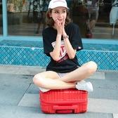 行李箱女小型飛機輕便出差小號迷你登機箱18寸拉桿箱20密碼箱子 伊鞋本鋪