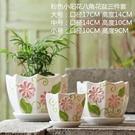 花盆陶瓷帶托盤綠植物家用簡約多肉花盆