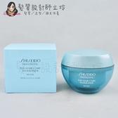 立坽『深層護髮』法徠麗公司貨 SHISEIDO資生堂 THC 絲漾直控髮膜200g IH02