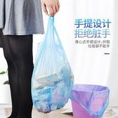 5捲加厚廚房背心式垃圾袋手提彩色家用