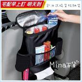 ✿mina百貨✿ 汽車椅背置物袋 飲料 面紙 書本 分類收納 保溫 保冷 收納袋 露營 野餐 【G0006】