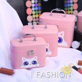化妝包大容量可愛便攜小號收納盒少女心簡約迷你小方包手提化妝箱-Ifashion