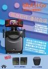 CPA-900E (MUCH GO) 卡啦OK/KTV專用移動式立體聲喇叭 基本型 (贈電池+防護套)