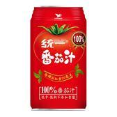 統一番茄汁340ml*24【愛買】