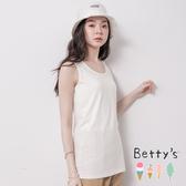 betty's貝蒂思 圓領後印花素色背心(白色)