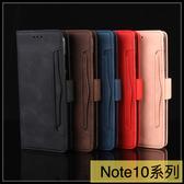 【萌萌噠】三星 Galaxy Note10+ Note10 Lite 復古皮紋 多卡槽側翻平板皮套 磁扣 支架 全包軟殼 手機套