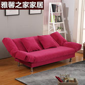 沙發小戶型店面出租房可折疊沙發床簡易沙發客廳會客布藝沙發【全館滿千折百】