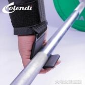 拉力帶健身硬拉助力鉤引體向上借力握力帶單杠手套輔助帶健身手套護腕 大宅女韓國館