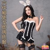 兔女郎【阿性精品】六件組平口馬甲套裝-黑色 角色扮演服 cosplay 性感內衣