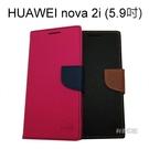 【My Style】撞色皮套 HUAWEI nova 2i (5.9吋)
