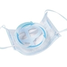 立體 口罩 防疫 支架 (不包含口罩) 內有教學影片 100入 /組