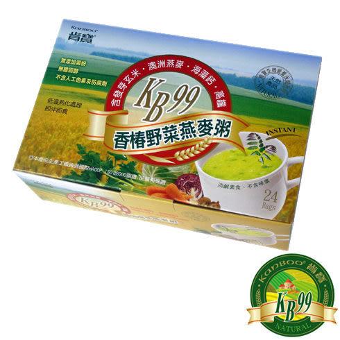 肯寶KB99香椿野菜燕麥粥(24包/盒)